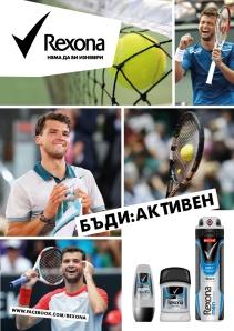 Grigor-Dimitrov-i-Rexona