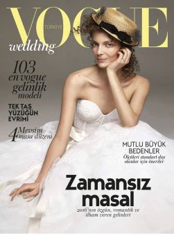 Vogue_Nora Shopova 2