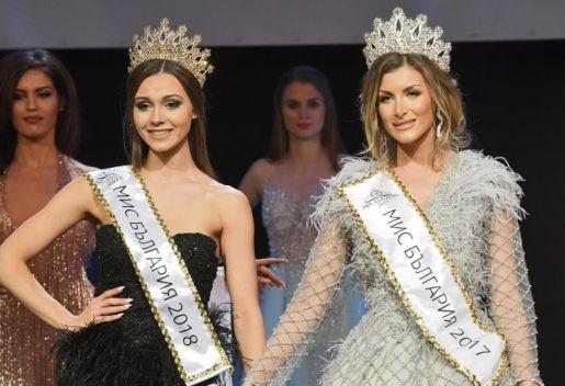 Теодора получи короната от своята предшественичка Тамара Георгиева
