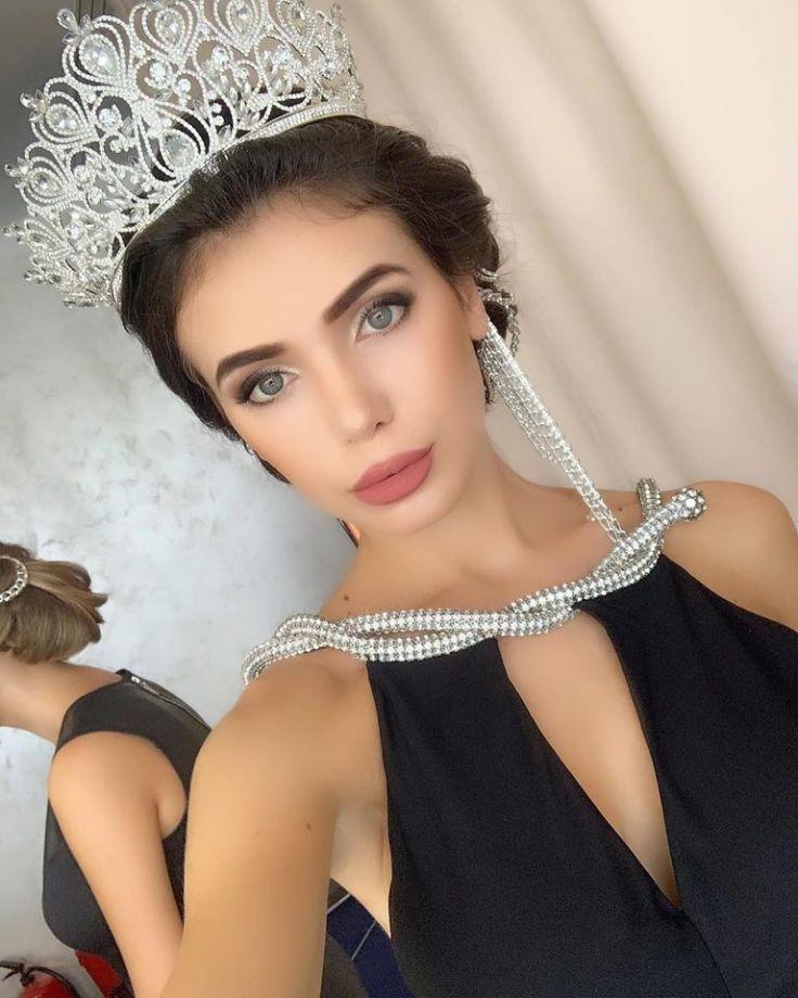 Rumiana